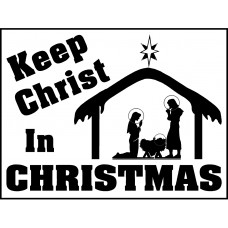 Christmas Lawn Sign - 18x24 Style B