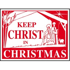 Christmas Lawn Sign - 18x24 Style D
